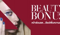 Beauty Galerie presents Beauty Bonu