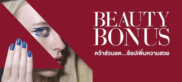 Beauty Galerie presents Beauty Bonu