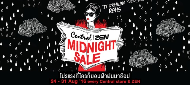 Central I ZEN Midnight Sale 2016