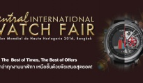 Central International Watch Fair 2016