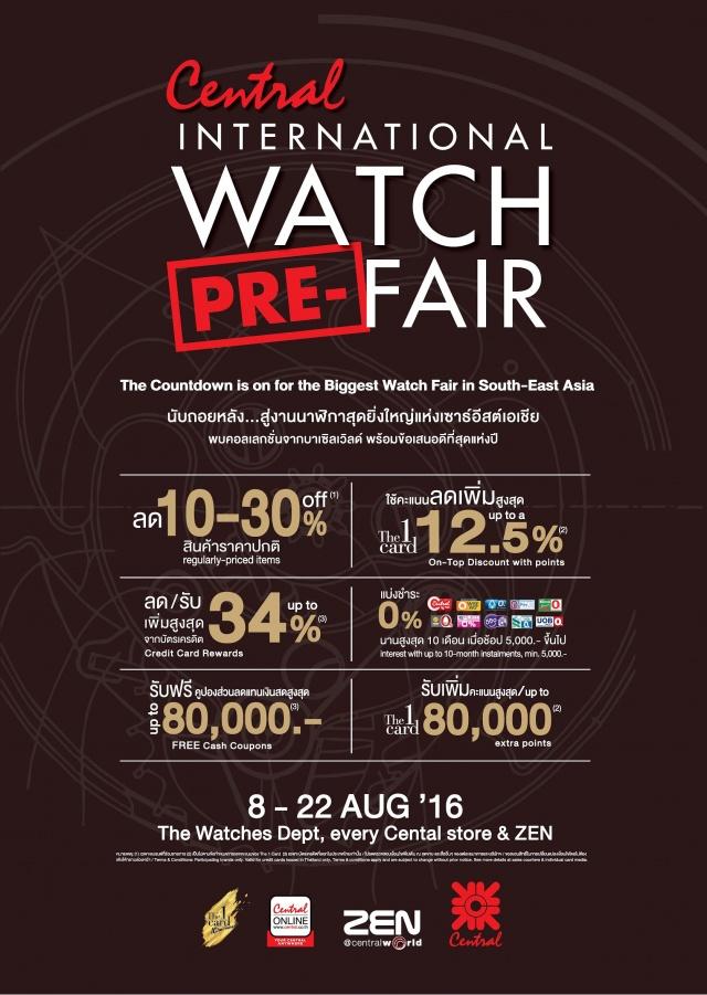 Central International Watch PRE – Fair