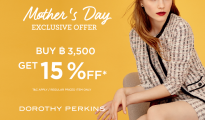 Dorothy Perkins HAPPY MORHTER'S DAY