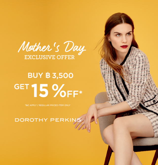 Dorothy Perkins HAPPY MORHTER'S DAY