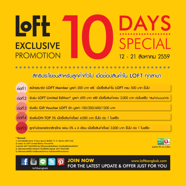 "Loft "" 10 Days Special"" 3"