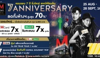 M Card 7th ANNIVERSARY