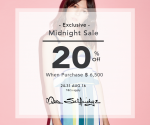 Miss Selfridge Exclusive Midnight Sale