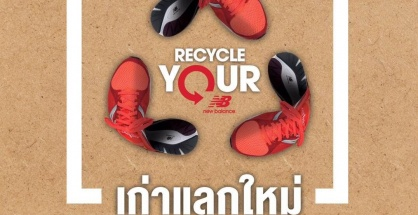 "New Balance ""Recycle your NB"""