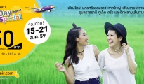 "Nok Air ""Weekday Special"""
