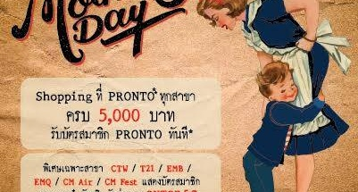 PRONTO Happy Mother's Day Promotion