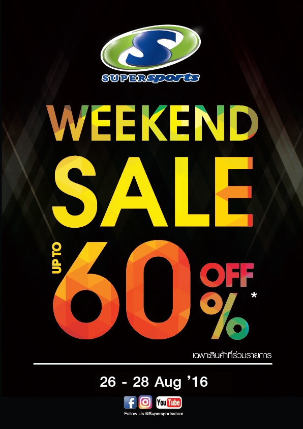 Supersports Weekend Sale August 2016