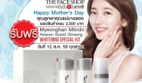 THEFACESHOP HAPPY MOTHER'S DAY