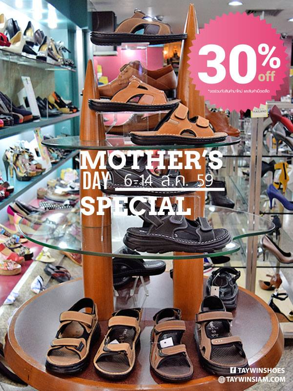 Taywin Mother's Day Special