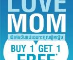 VNC LOVE MOM