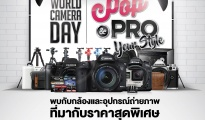 World Camera Day 2016