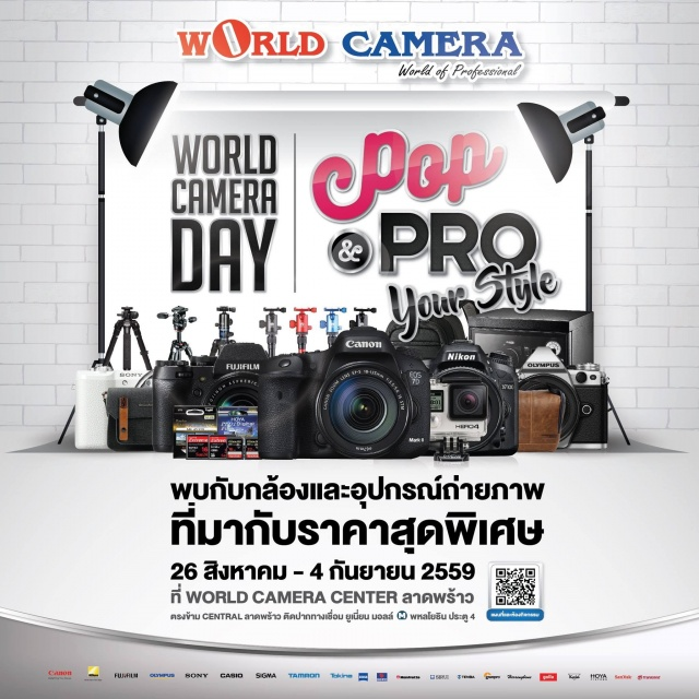 World Camera Day 2016
