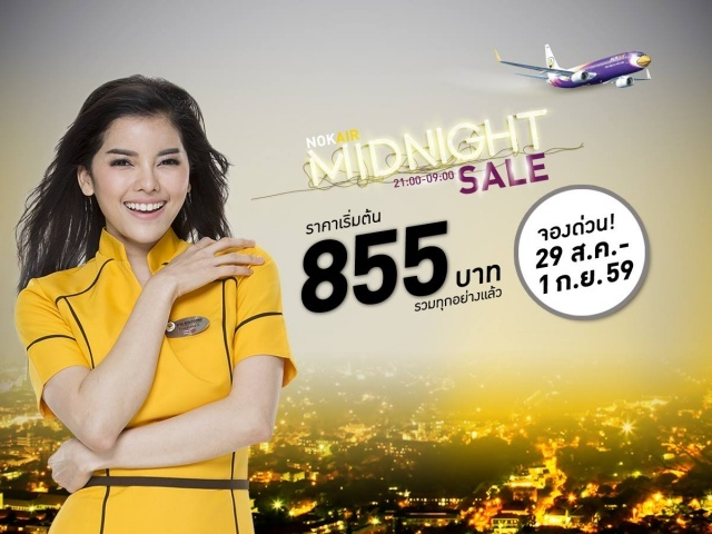 nok air mid night sale