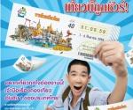 thaiteawthaiplaza 1