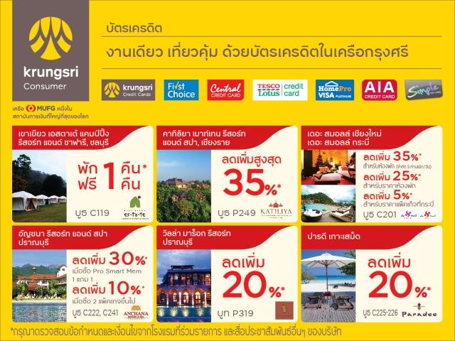 thaiteawthaiplaza 3