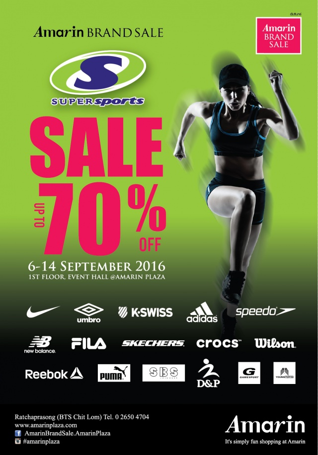 Amarin Brand Sale- Super Sports Sale