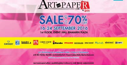 Amarin Discovery- Art & Paper Fair Sale