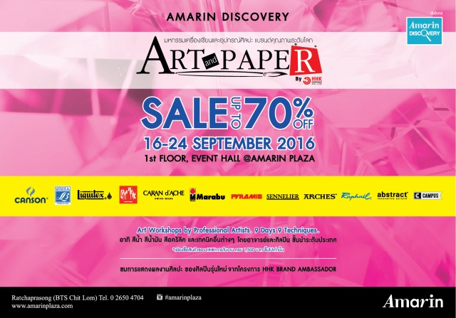 Amarin Discovery- Art & Paper Fair Sale