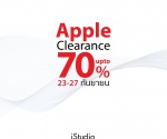 Apple Clearance Sale