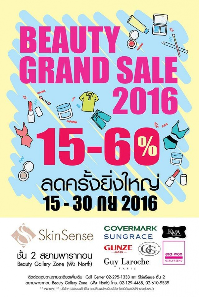 Beauty Grand Sale 2016