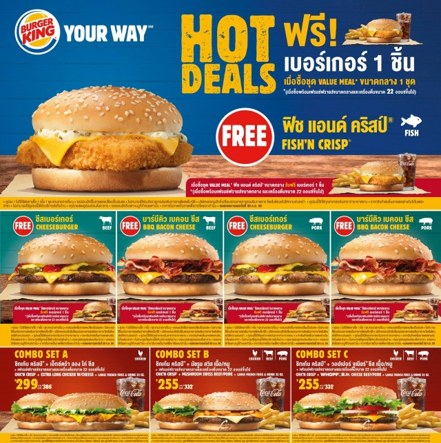 Burker King Hot Deals