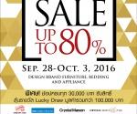 CDC Grand Sale 2016