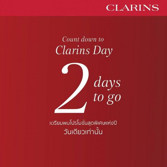 CLARINS DAY