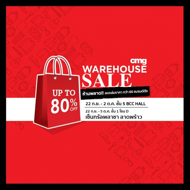 CMG WAREHOUSE SALE