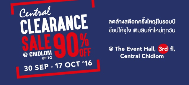 Central Clearance Sale 1