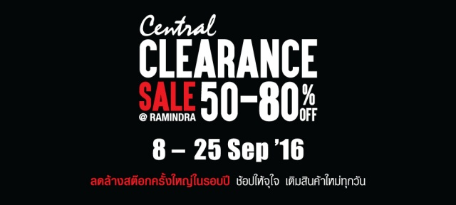 Central Clearance Sale @RAMINDRA