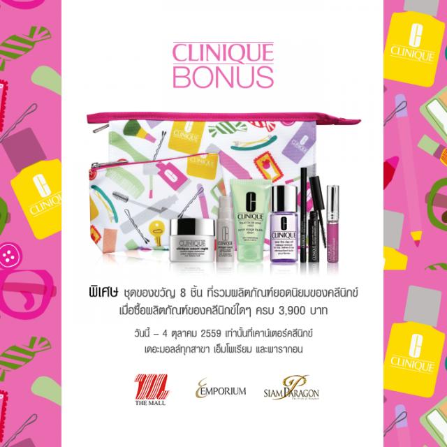 Clinique Bonus