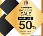 Hush Puppies EXCLUSIVE SALE