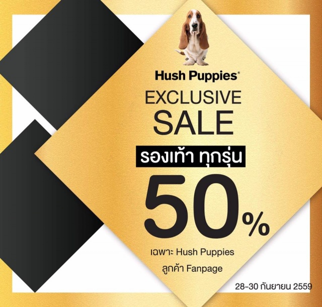 Hush Puppies EXCLUSIVE SALE