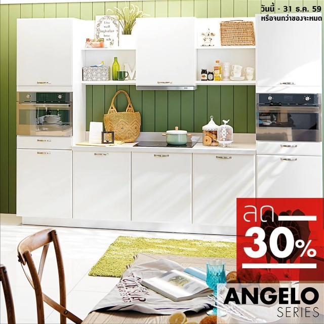 Index Kitchen Clearance Sale 1