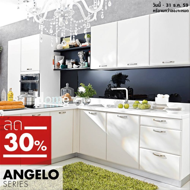 Index Kitchen Clearance Sale 2