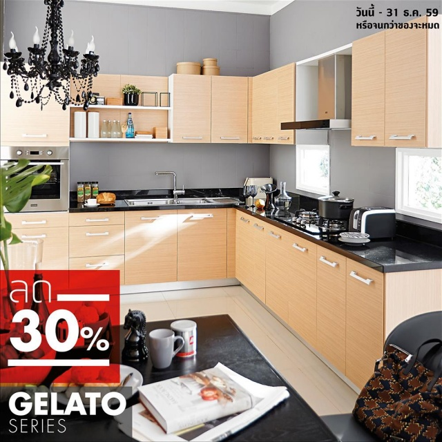 Index Kitchen Clearance Sale 3