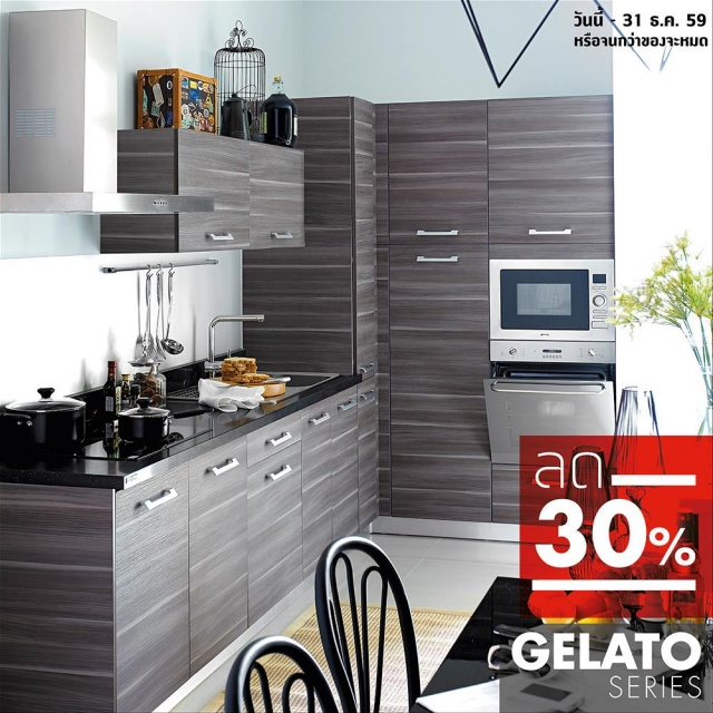 Index Kitchen Clearance Sale 4