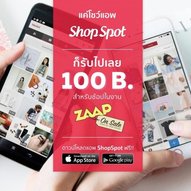 Instagram_Size