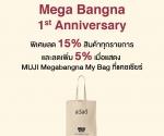 MUJI MegaBangna