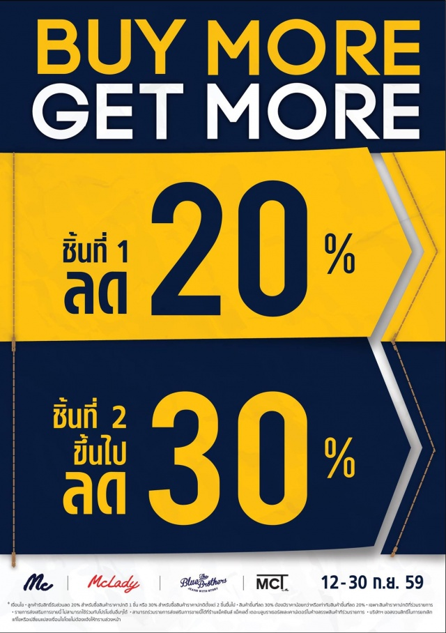 Mc Jeans BUY MORE GET MORE