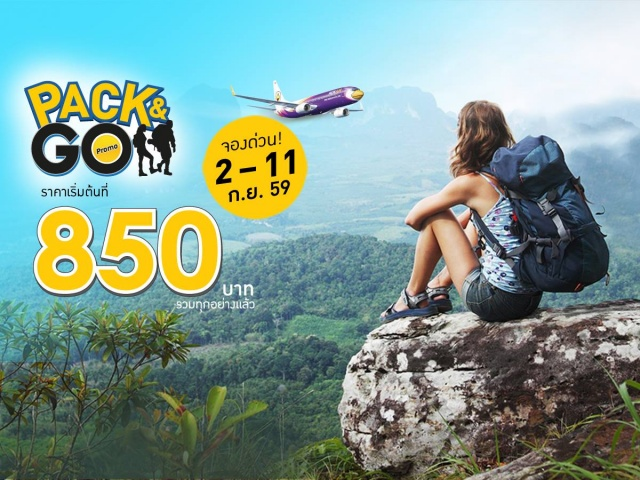 nok air Pack & Go