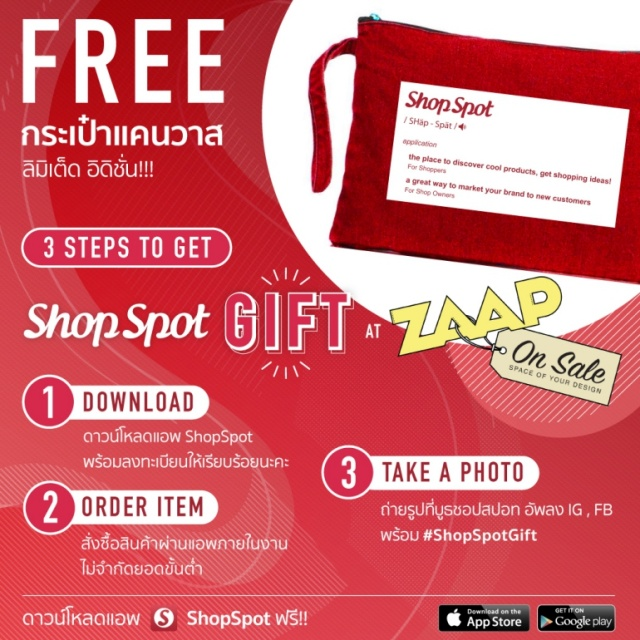 shopspot_zaap_october_bag