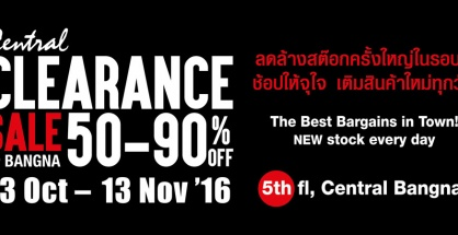 Central Clearance Sale