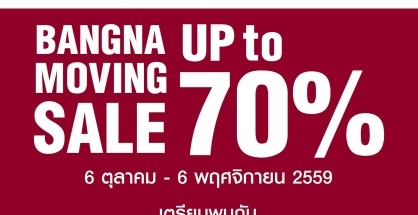 Muji Bangna Moving Sale
