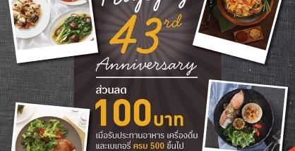 S&P Happy 43rd Anniversary