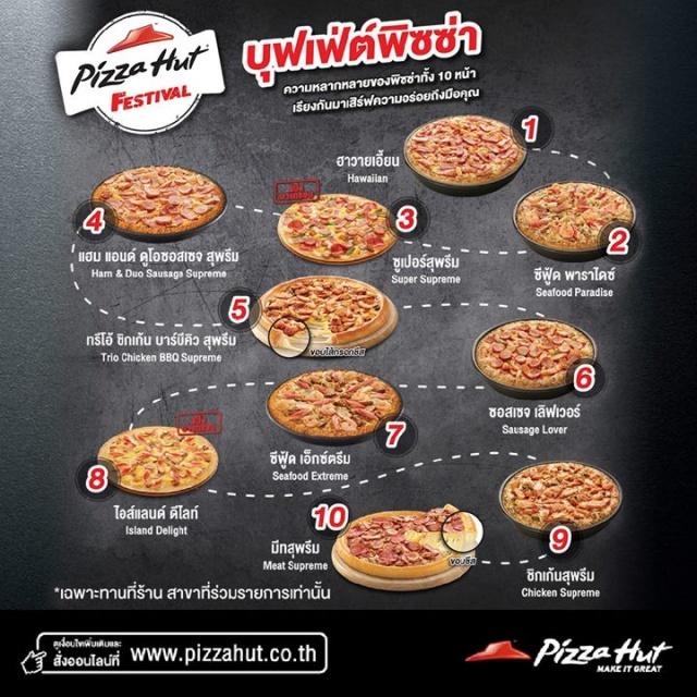 pizza buffet 2