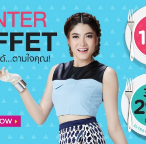 watsons winter buffet 1